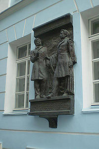 A plaque dedicated to APuškinu and Mickevichu