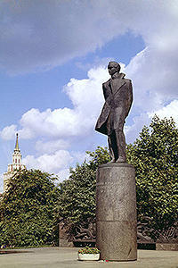 Monument To M. Lermontov
