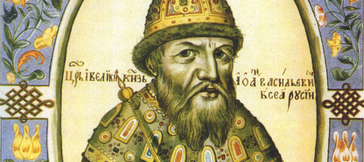 a biography of ivan iv tsar of russia Ivan the terrible in the 16th century, ivan the terrible came to power during his  reign in russia introduced: - jury trial, - free primary education (church schools),.