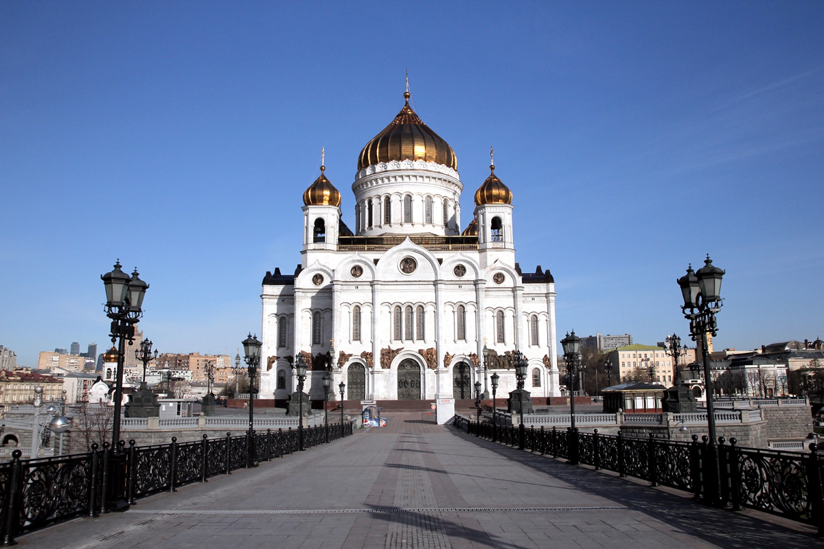 Cathedral of Christ the Saviour Moscow attraction