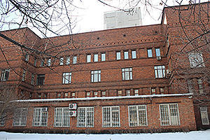 The school where he studied Sakharov