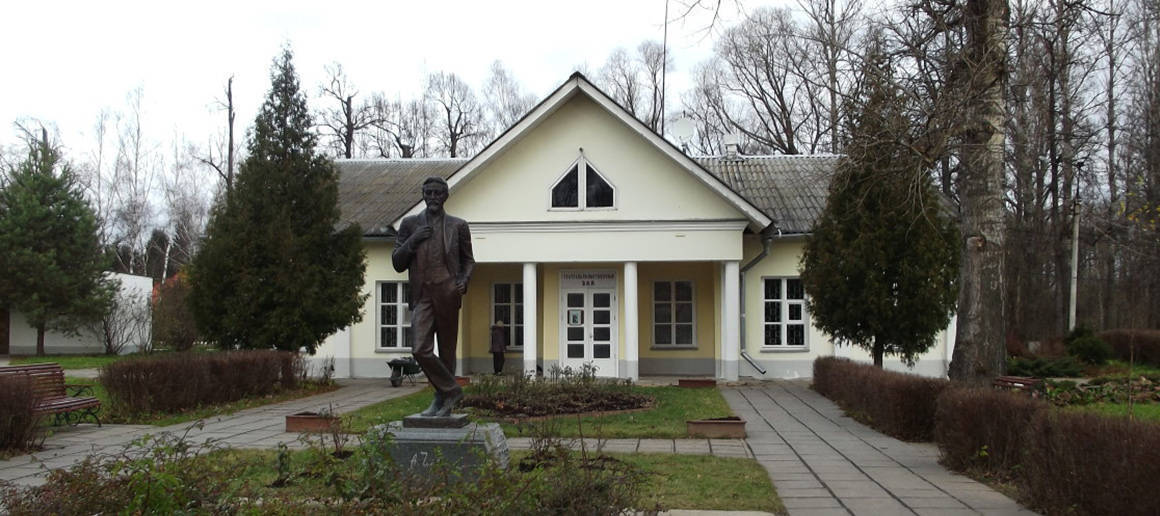 Melikhovo Estate Museum