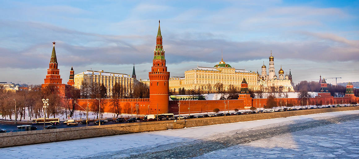 Great Wall Of Russia Building