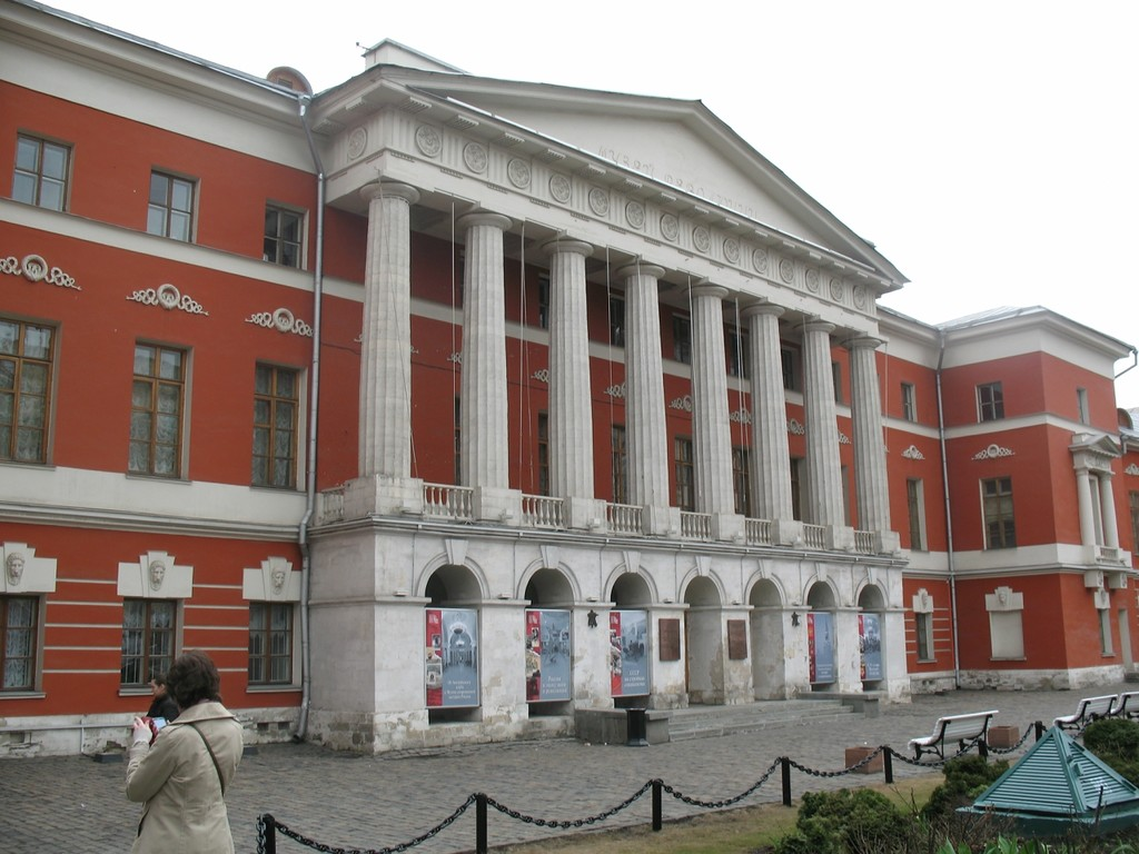 State Central Museum of Contemporary Russian History Moscow Attractions