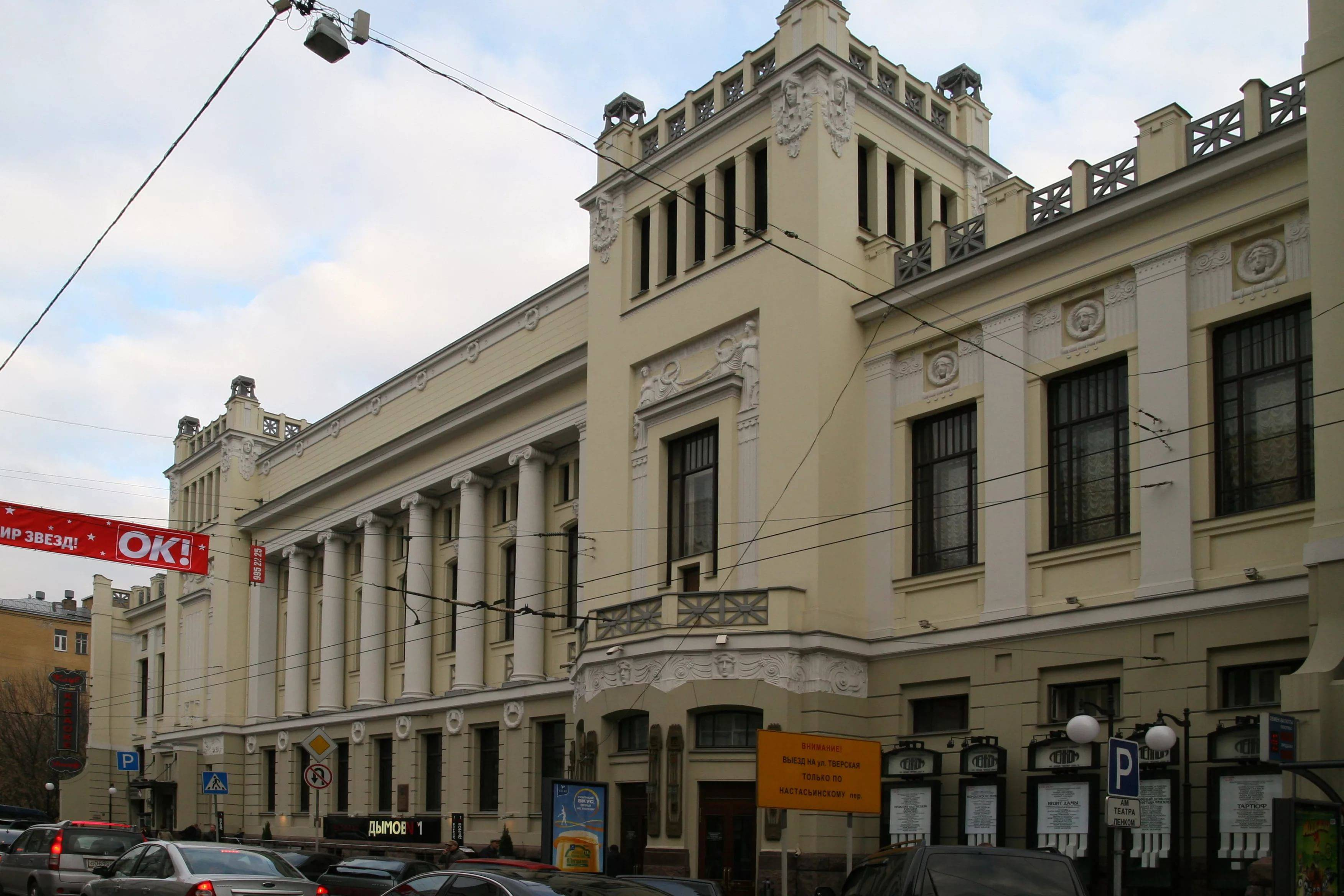 Butyrskaya Prison: photos, location, history and famous prisoners