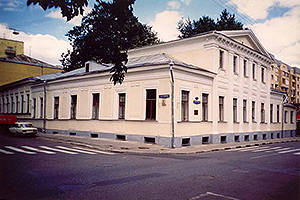 House of N.F. Alexeyeva. The residence of the Turgenevs in 1831-32. (Sivtsev Vrazhek, 24 - corner of Kaloshin lane Modern view)