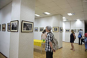 Exhibition In the sight of the lens