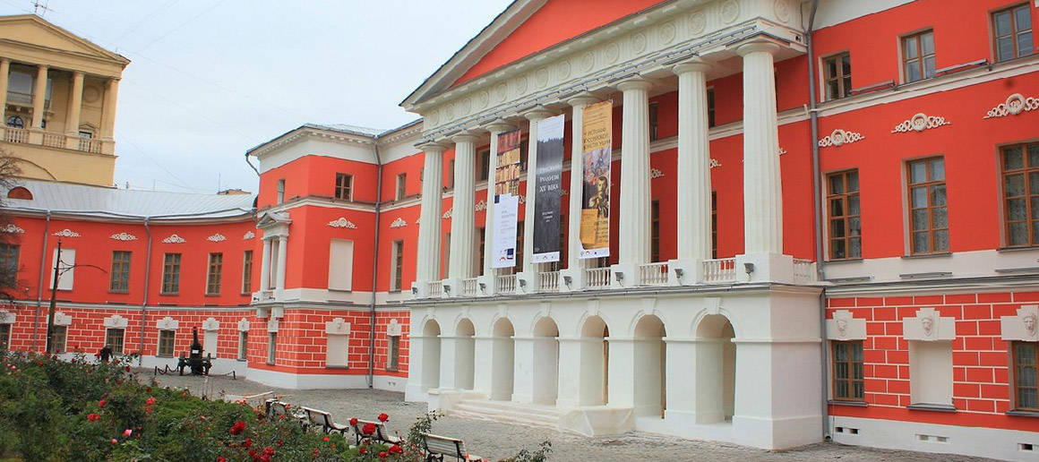 State Central Museum of Contemporary Russian History
