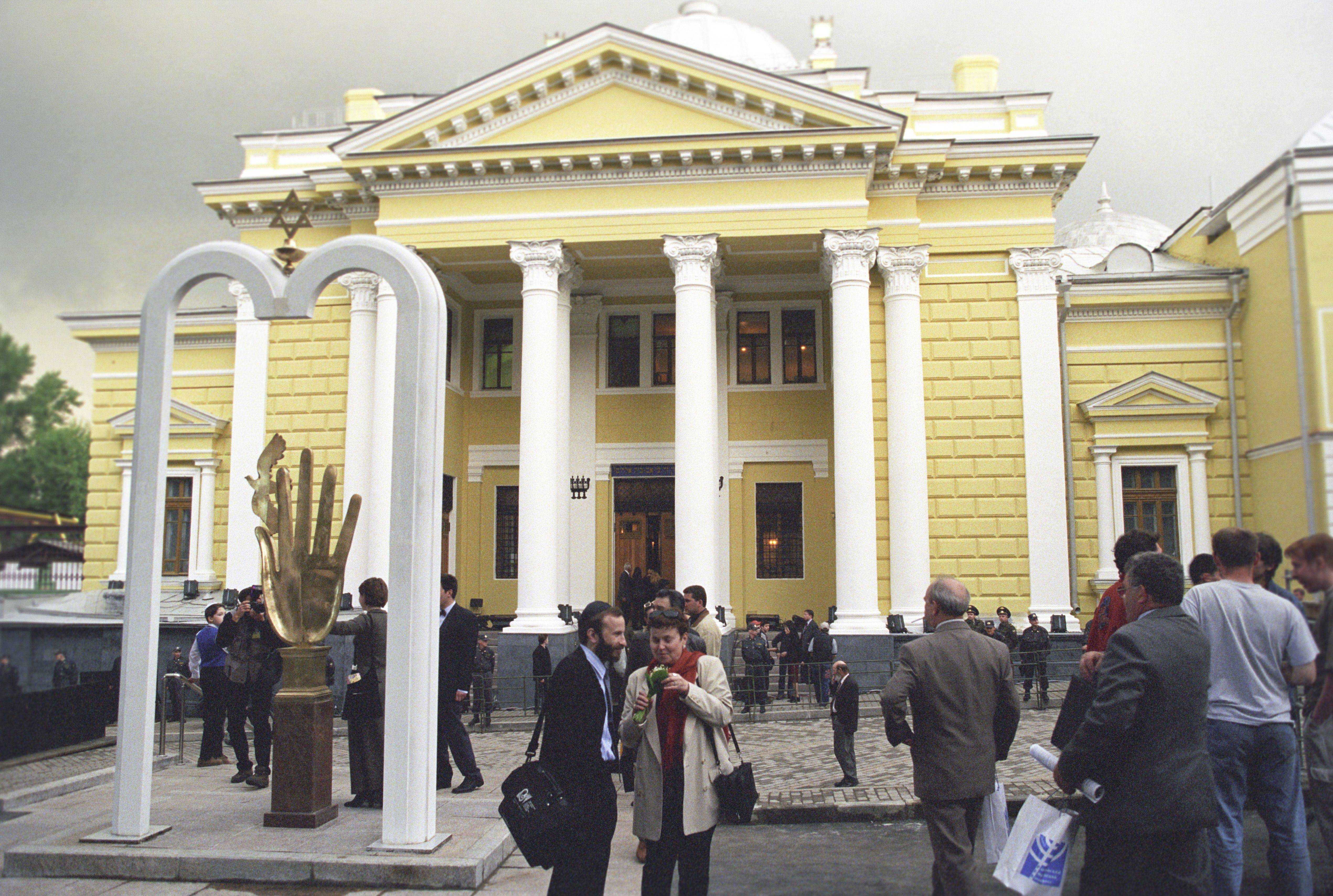 Moscow Choral Synagogue: Description of the Sight