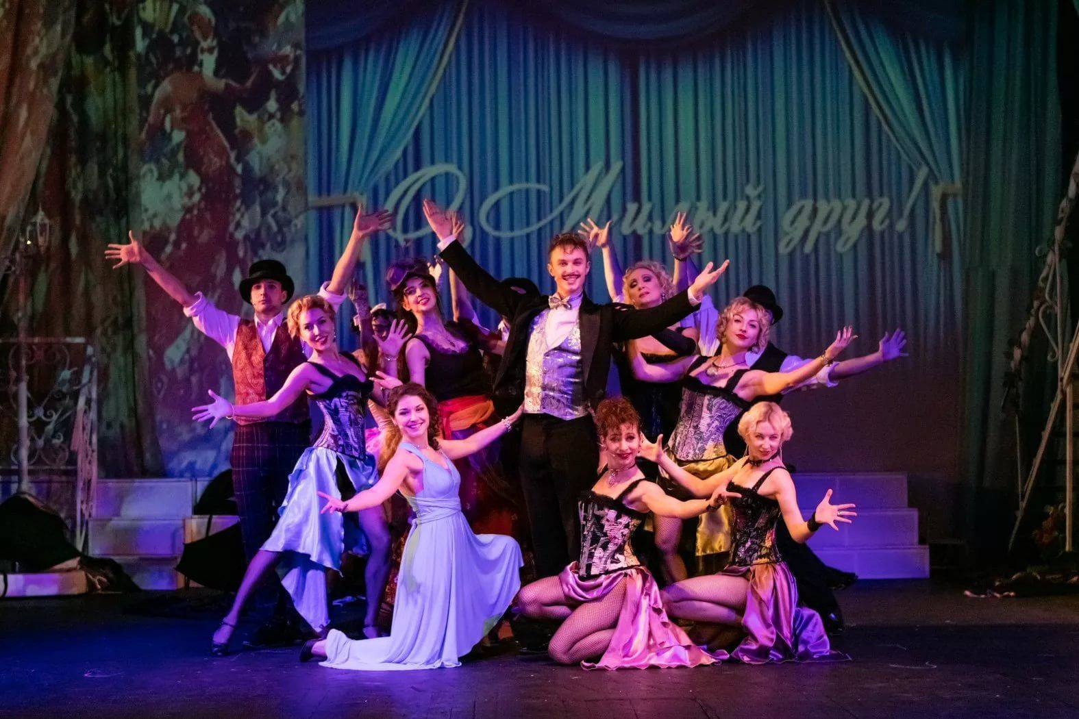 Moscow Academic Musical Theater: history, repertoire, troupe