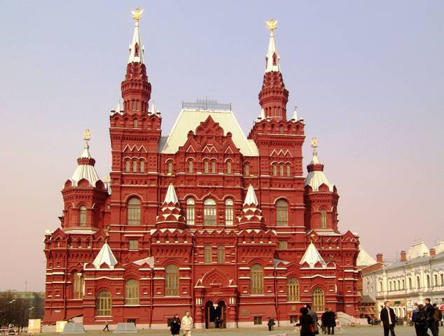 Historical Museum - Moscow top attractions