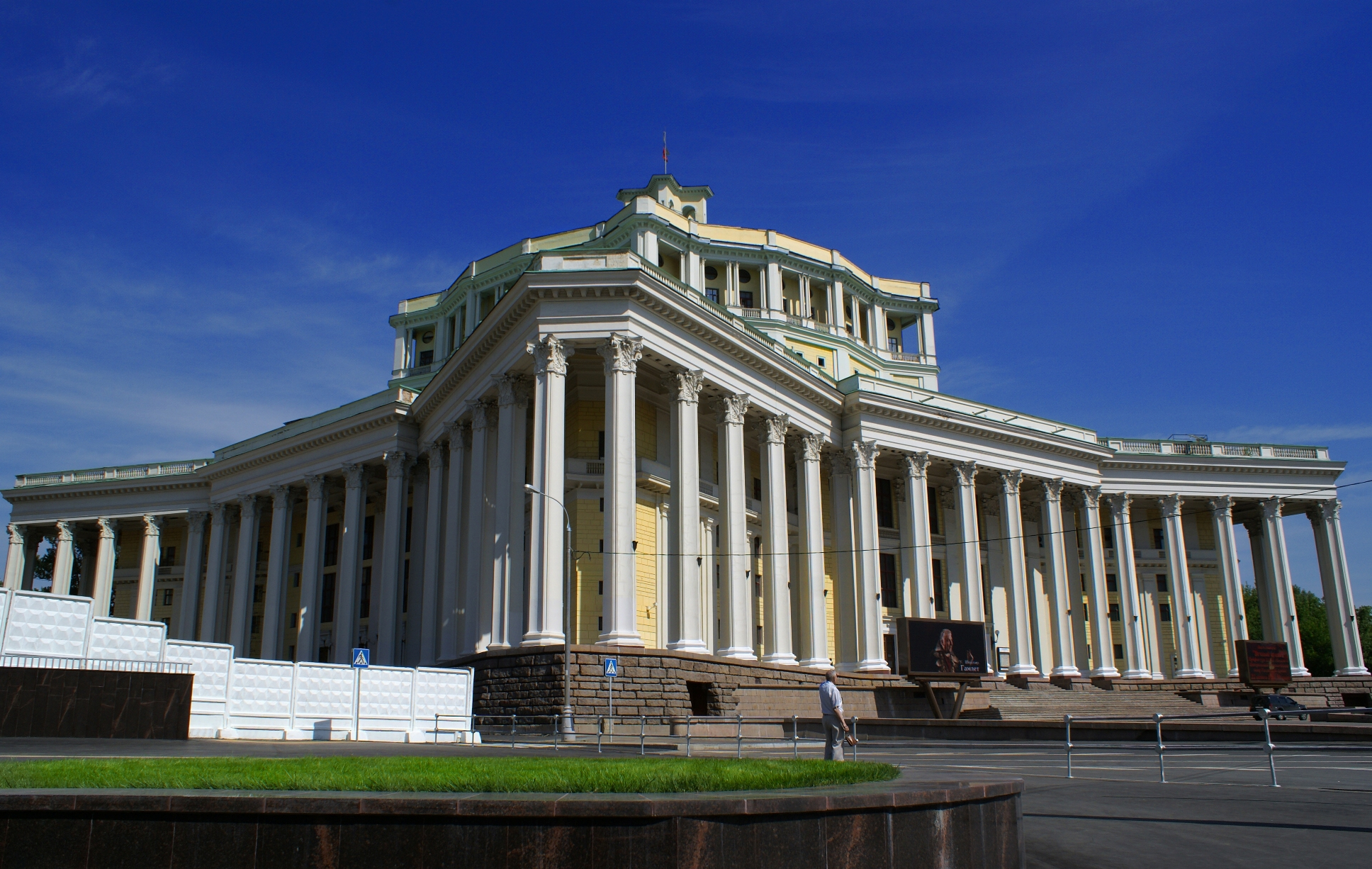 Central Academic Theatre of the Russian Army