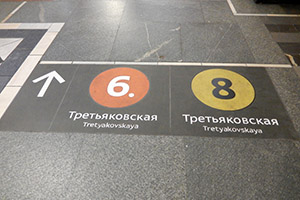Moscow metro flor navigation