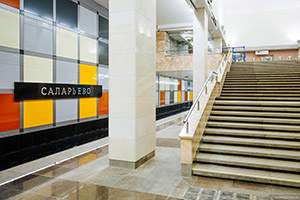 Moscow metro stair cases