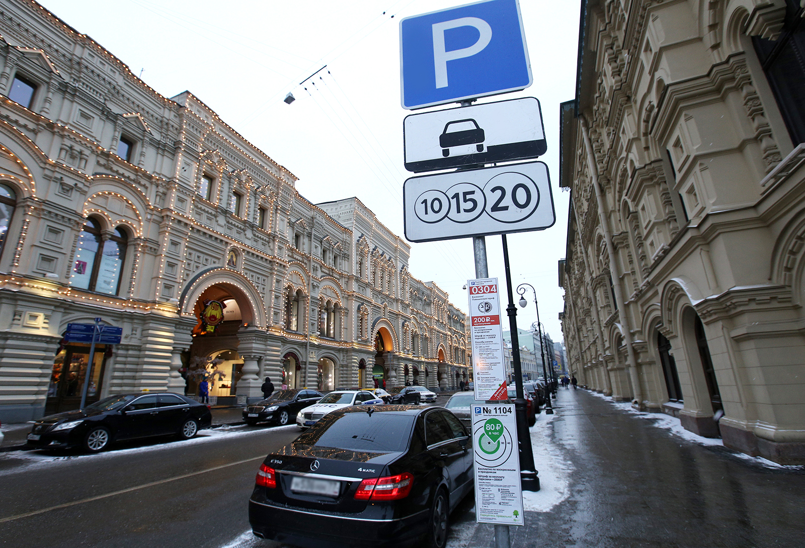 how to get to the Red Square by car