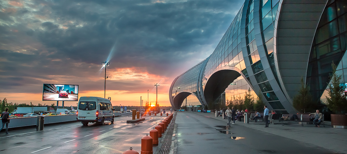 DOMODEDOVO INTERNATIONAL AIRPORT MOSCOW (DME)