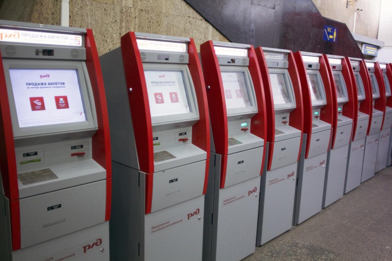self-service-terminals-railway-stations_1