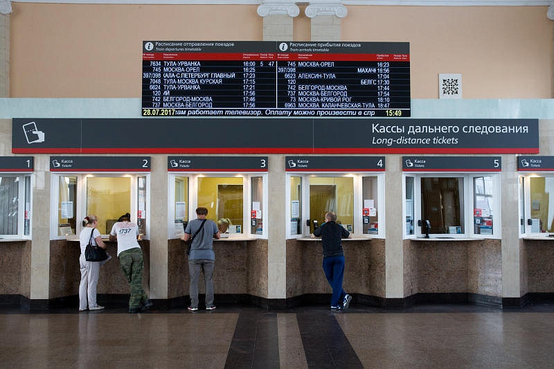 ticket-office-railway-station