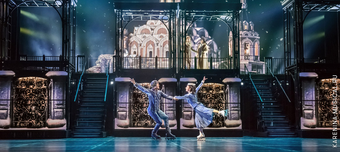 Best musicals in Moscow