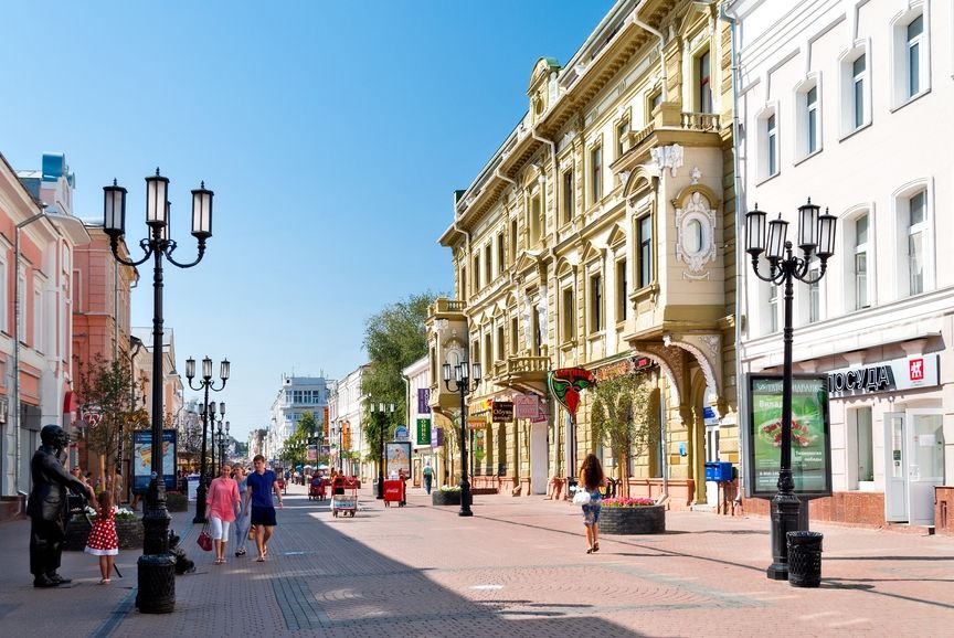 Arbat Street is one of Moscow's top attractions.