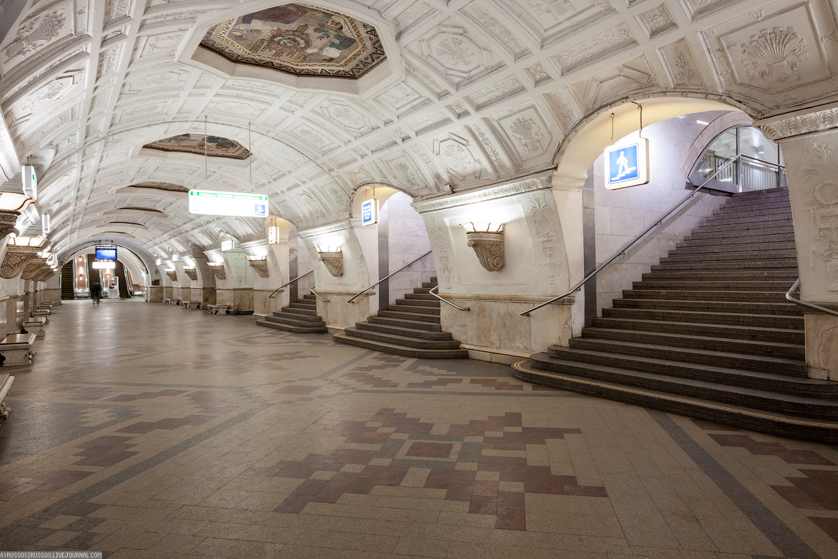 Belorusskaya Metro Station (Koltsevaya Line) Moscow Attractions