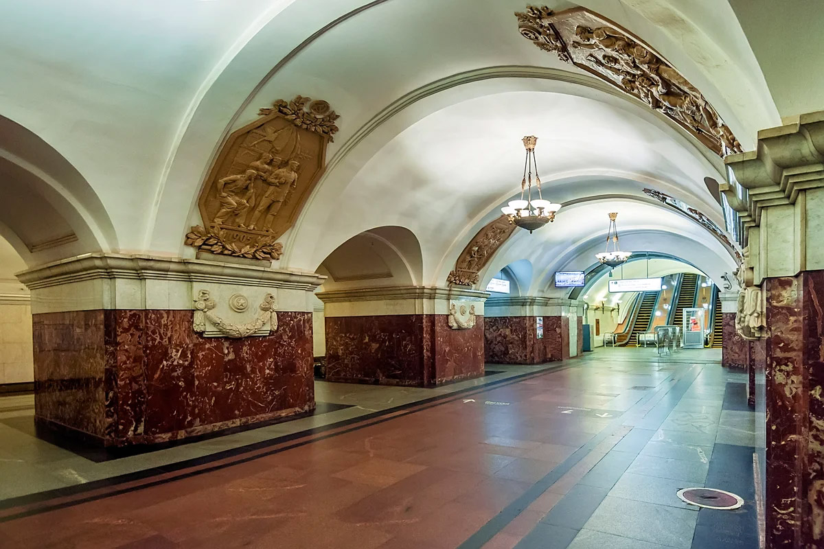 Krasnopresnenskaya Metro Station Moscow Attractions