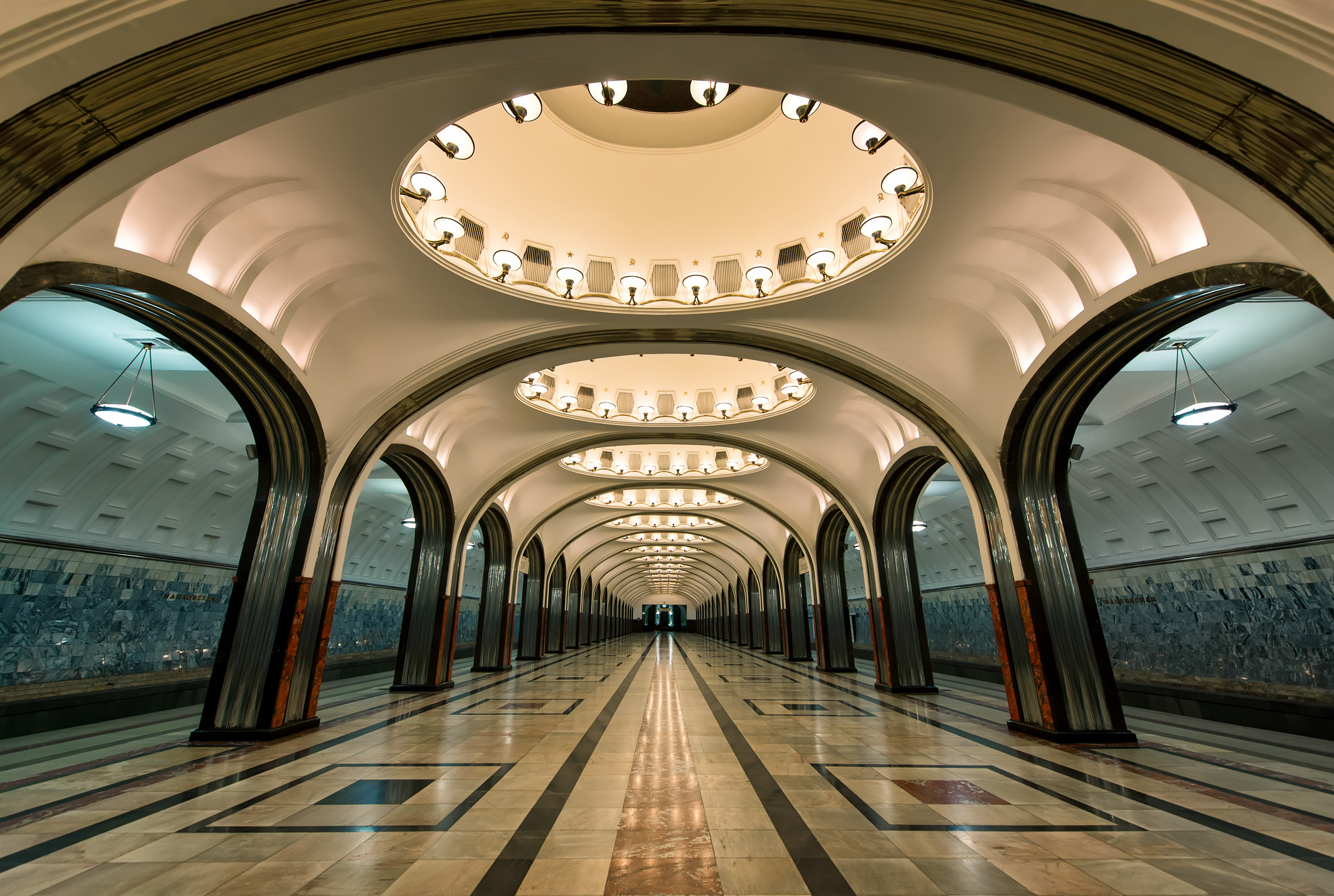 Mayakovskaya Station top Moscow Attractions