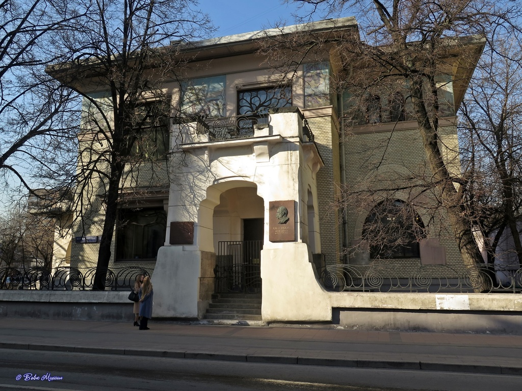 Maxim Gorky's House Moscow Attractions