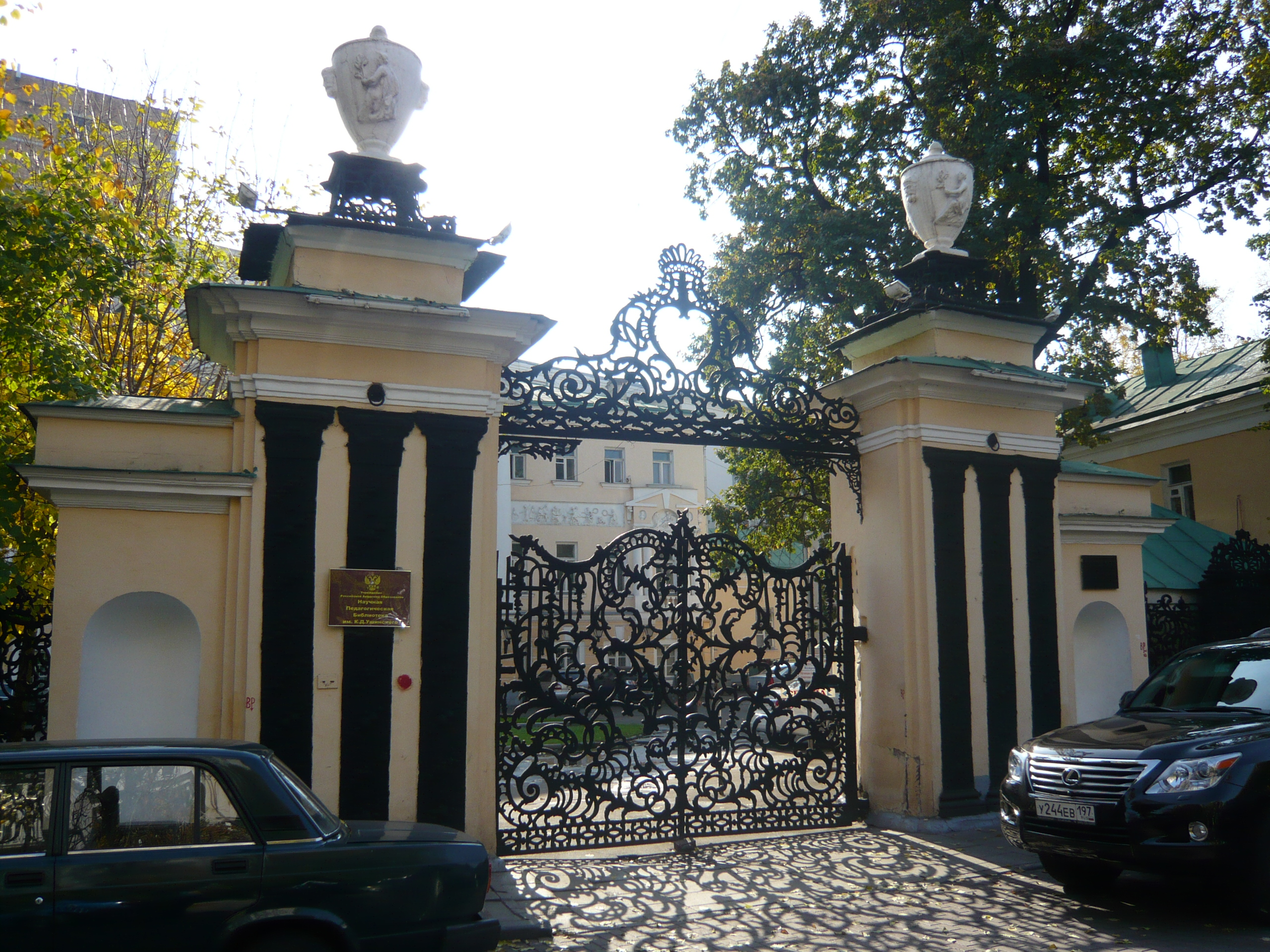 Demidov residence, sightseeing in Moscow